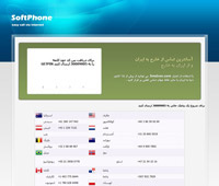 Webpage template  made for softphone product